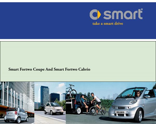 smartcarbrochure-jpg